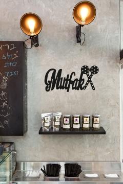 CajuArt Dekoratif Mutfak Yazısı Ahşap Tablo Mutfak Duvar Dekoru