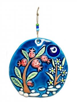 CajuArt Dekoratif Nar Ağacı Temalı Seramik Duvar Dekoru Nazarlık